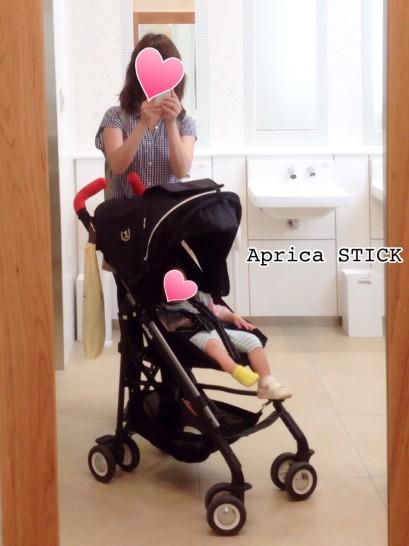 アップリカ スティックSTICK