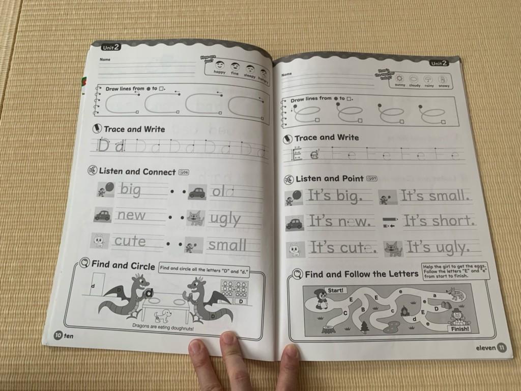 セイハ幼児コースのワークブック