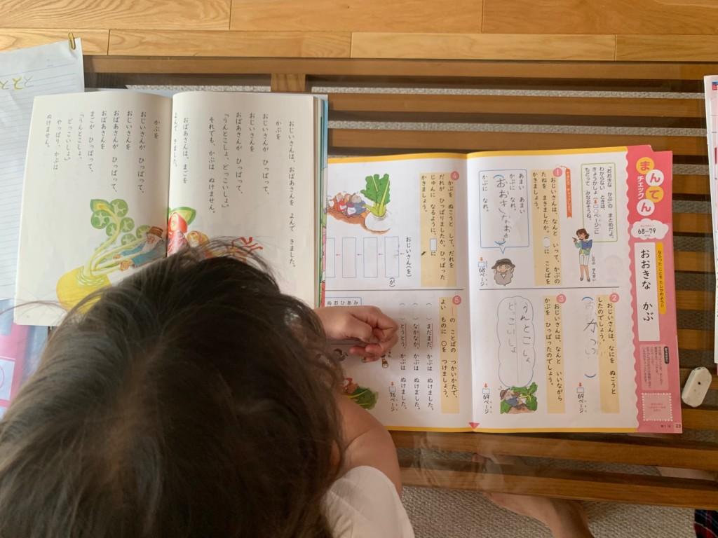 小学ポピーは教科書をみながら解く問題もある