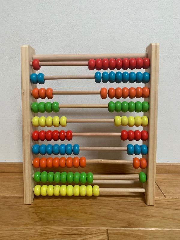 100玉そろばんは「いくつといくつ」を教えるのに便利