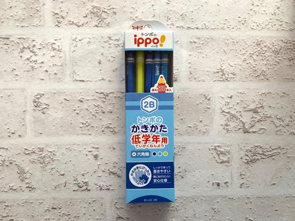 トンボの名前入り鉛筆