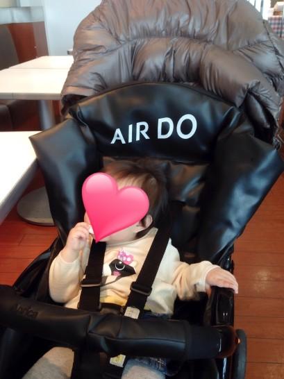 羽田空港ベビーカー