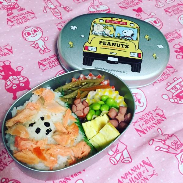 お弁当 海苔パンチ パンダ