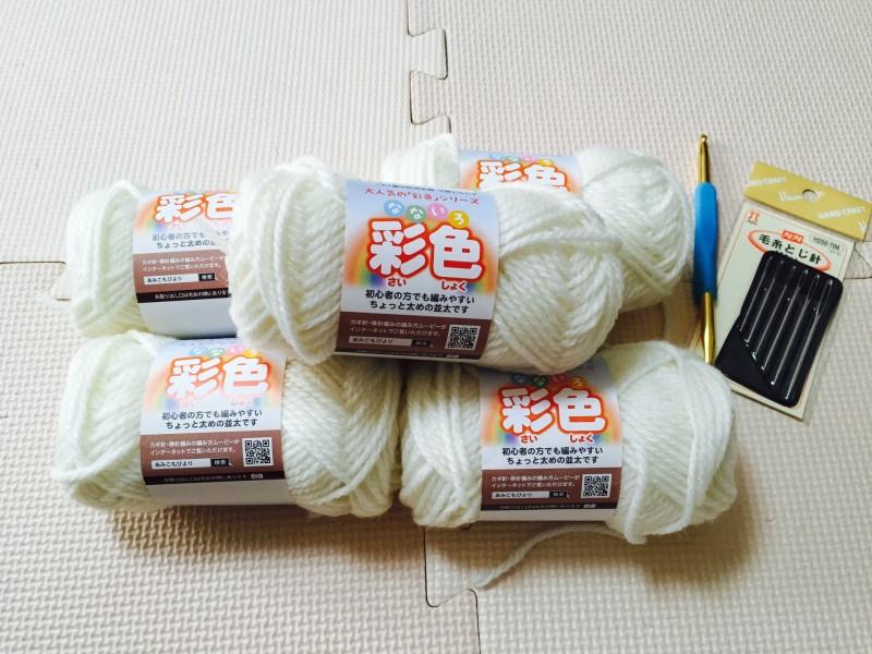 100均 毛糸