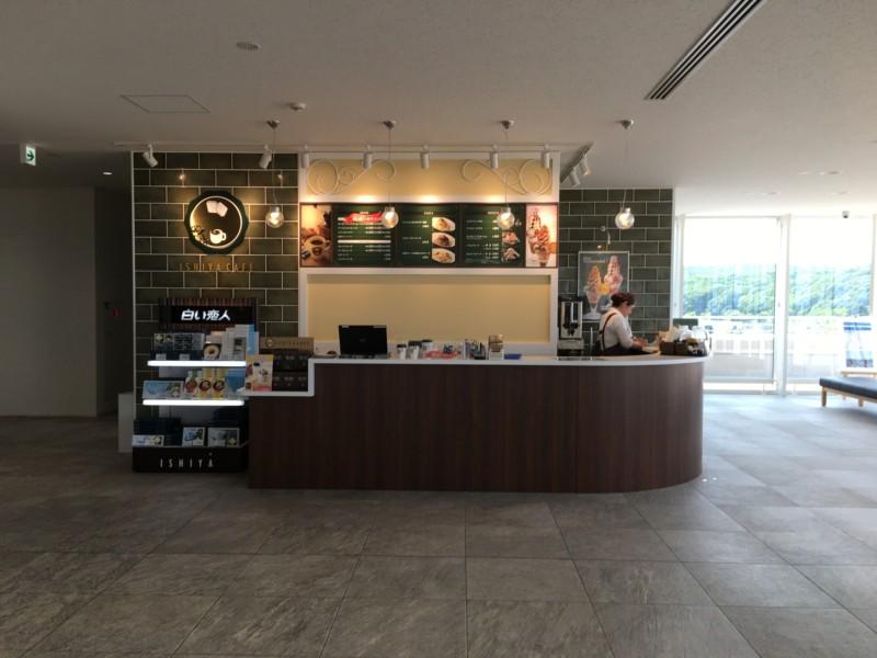 北広島市役所 石屋カフェ