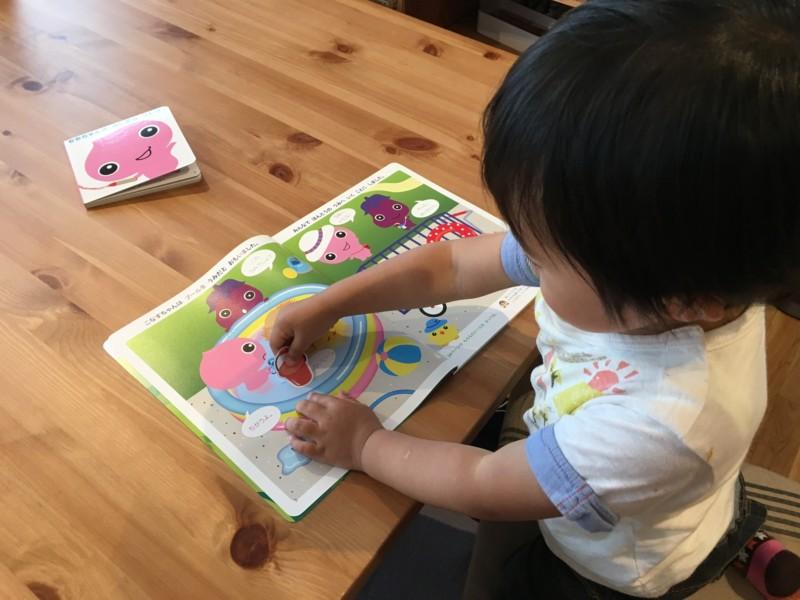 幼児ポピーで学習する姿