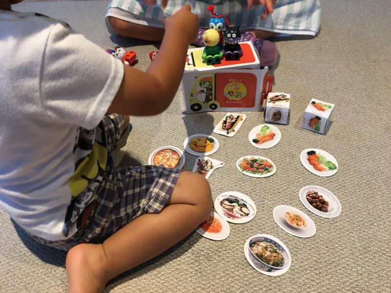 幼児ポピー年少9月号の特別教材で遊ぶところ