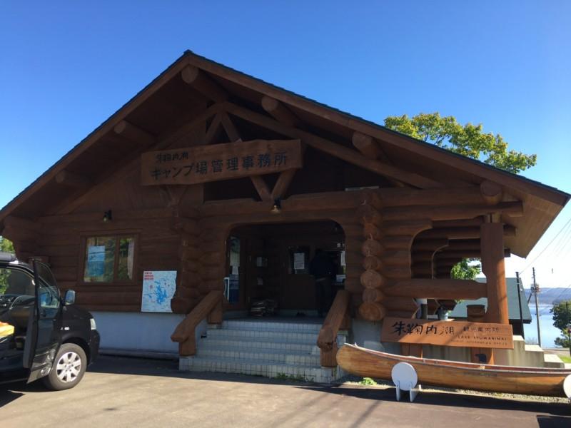 朱鞠内湖キャンプ 管理事務所