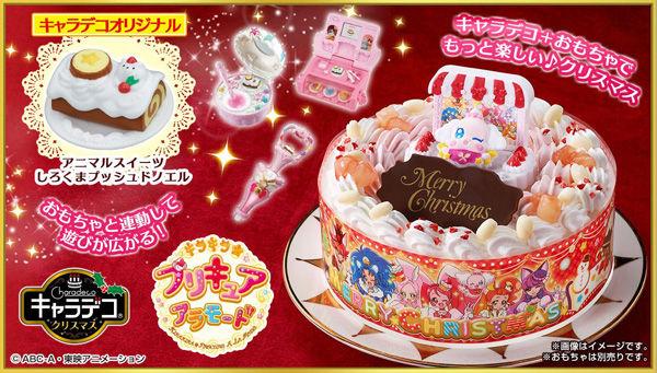 プリキュア クリスマスケーキ
