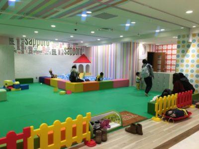 新札幌 子供 遊び場