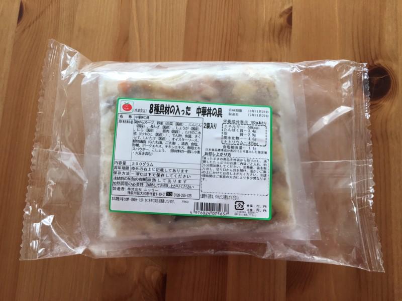 オイシックス 中華丼 塩味