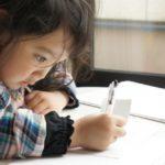 幼児 お勉強
