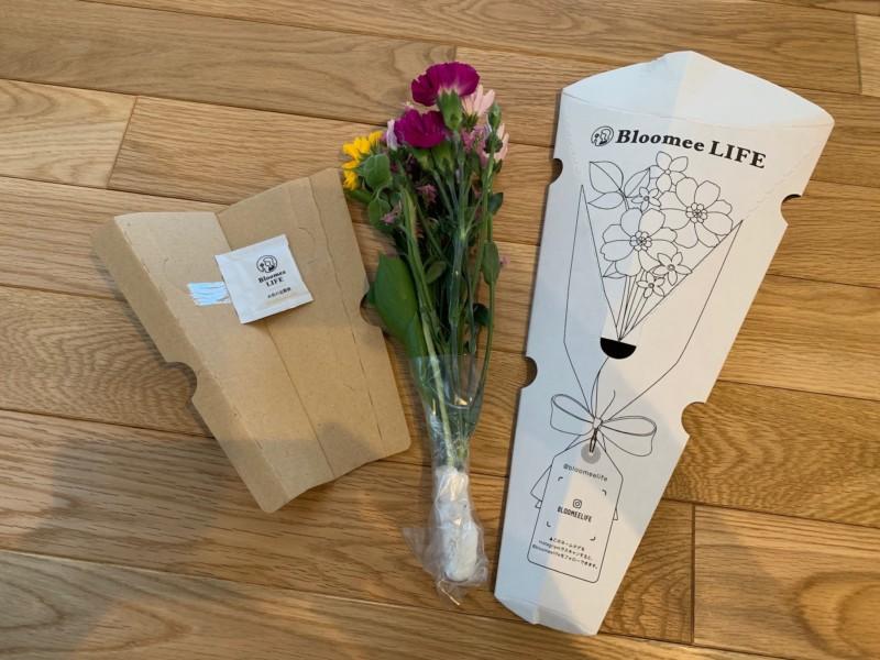 Bloomee LIFEの感想