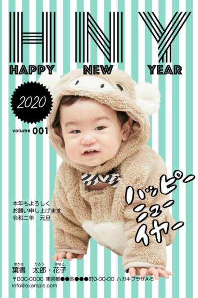 笑み年賀2020