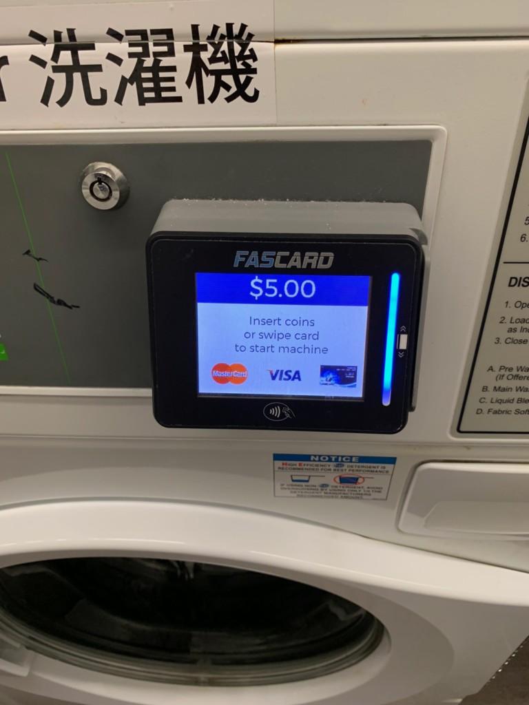 シェラトンワイキキのコインランドリーはクレジットカードも使える