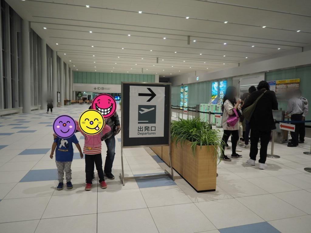 新千歳空港の国際線 出発口