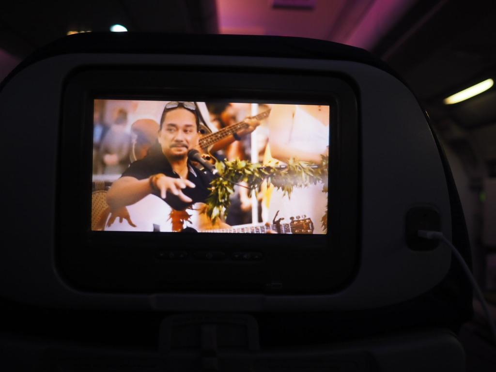 ハワイアン航空のエンターテイメントサービス