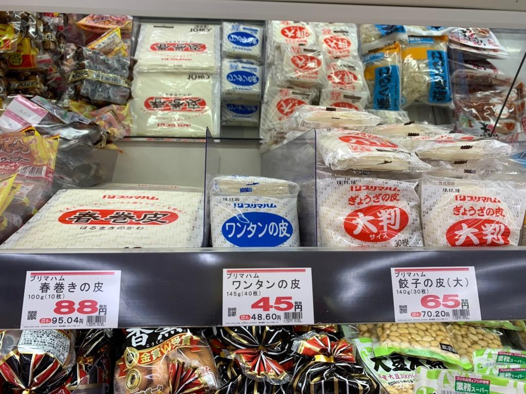 業務スーパーの春巻きの皮は88円!
