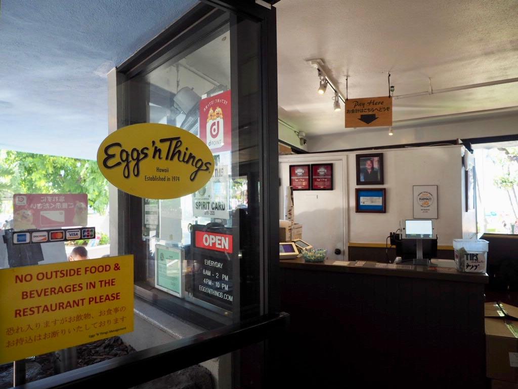 エッグスンシングス ワイキキビーチ店の入り口