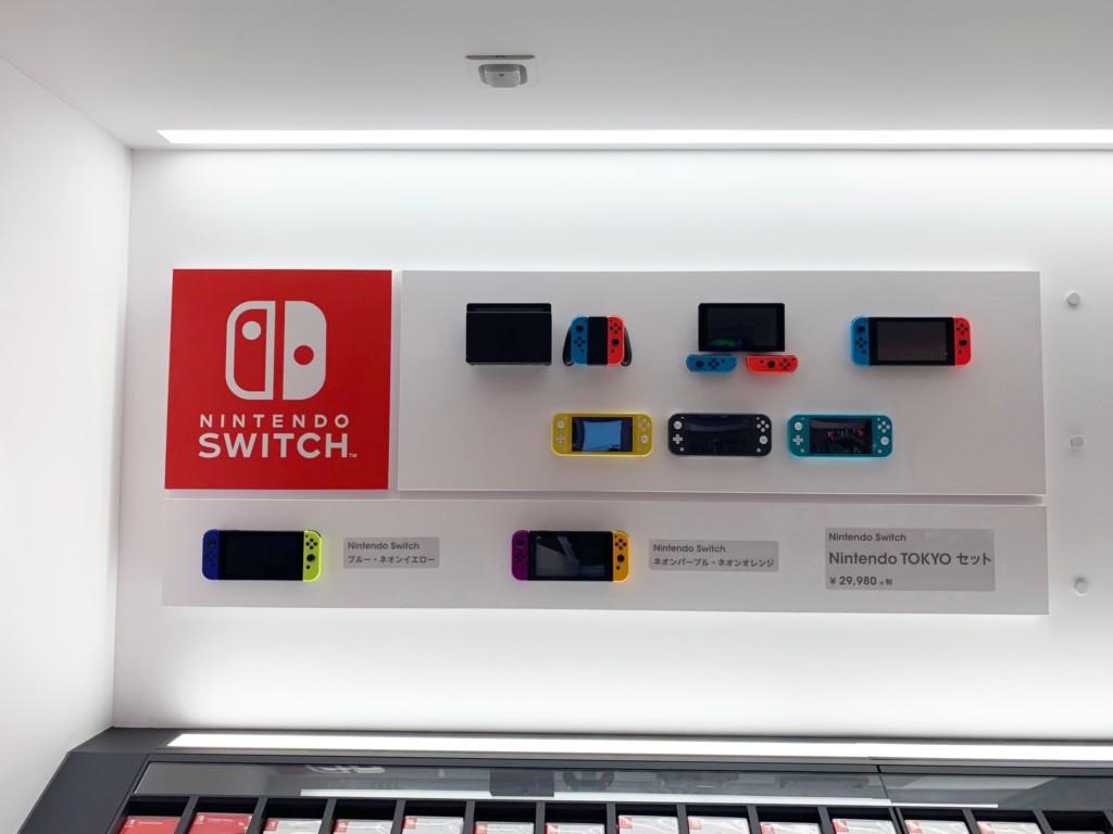 ニンテンドートウキョウ限定カラーのゲーム機