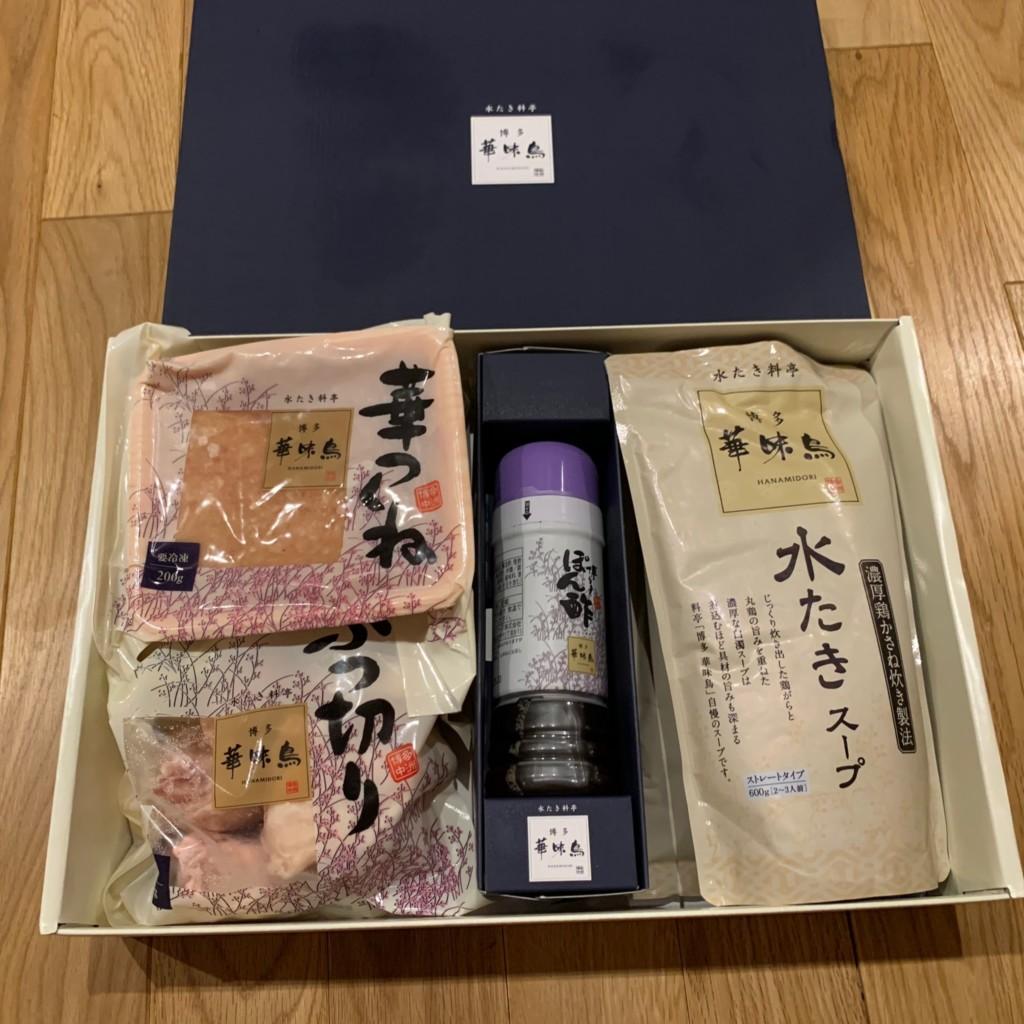 福岡ふるさと納税の返礼品「華味鳥水炊きセット」