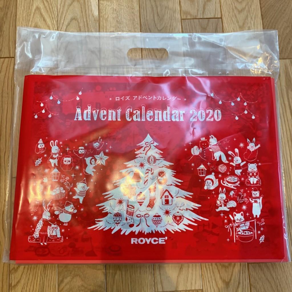 ロイズのアドベントカレンダーショッピングバッグ